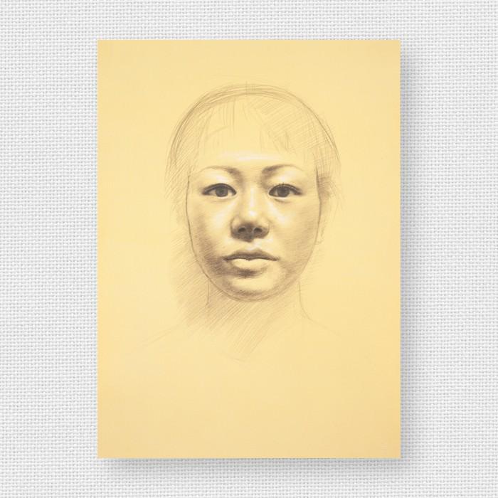 Yuko VII