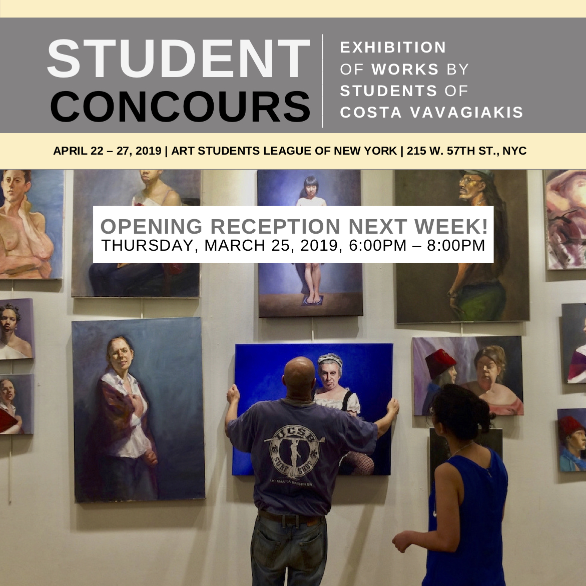 Student Concours 2019